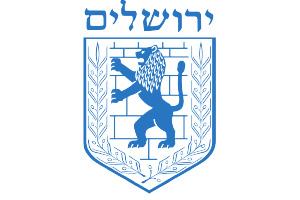 רישוי עסקים ירושלים